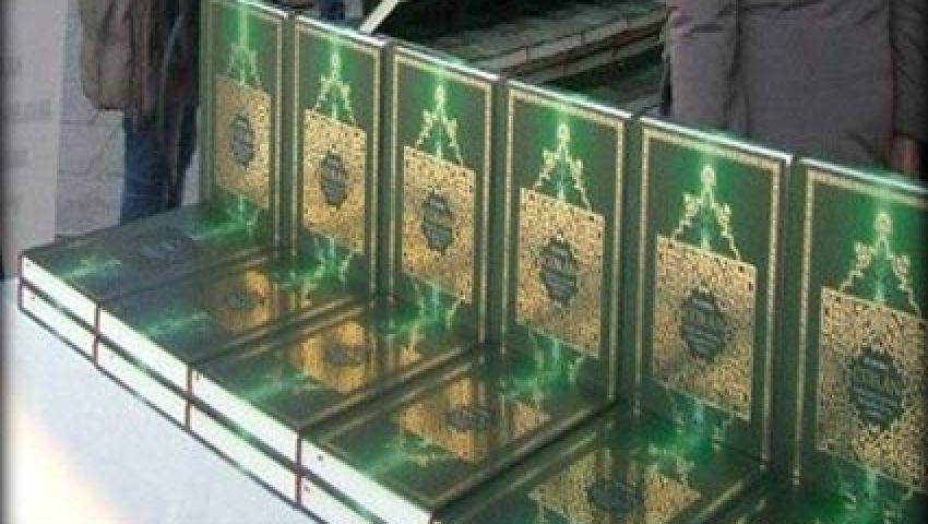 توفير مليون مصحف مترجم لـ17 لغة بالمسجد الحرام