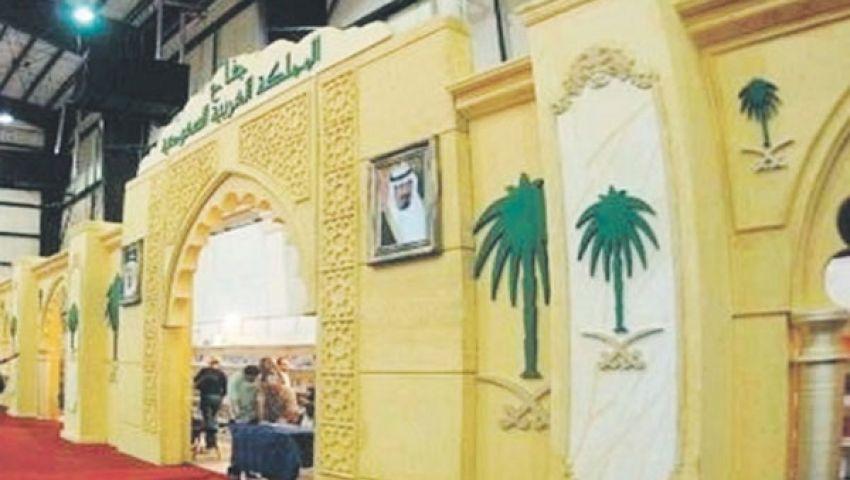 السعودية تتعاقد مع 700 أكاديمي مصري
