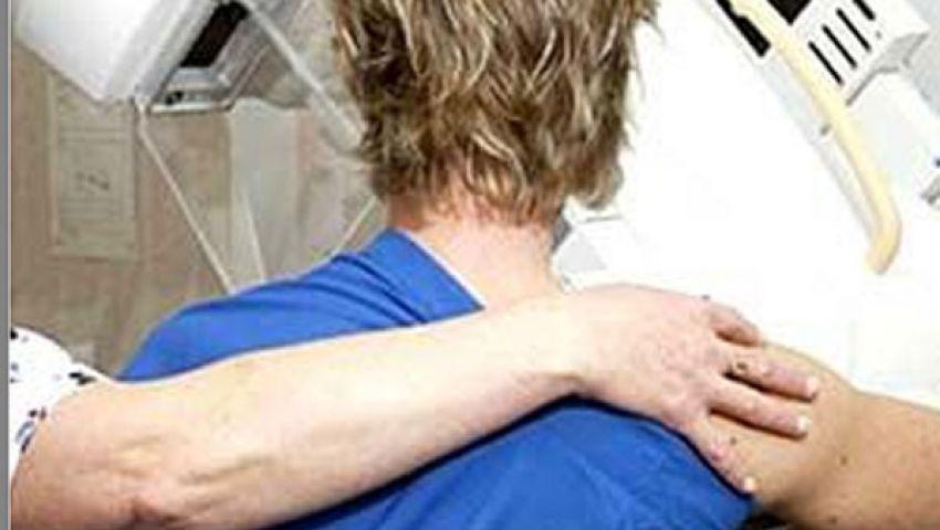70 % من السيدات العاملات عرضة لسرطان الثدي