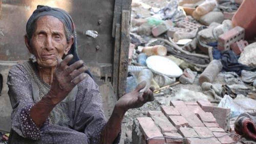 فاينانشال تايمز: صندوق النقد يضرب 30 مليون فقير مصري