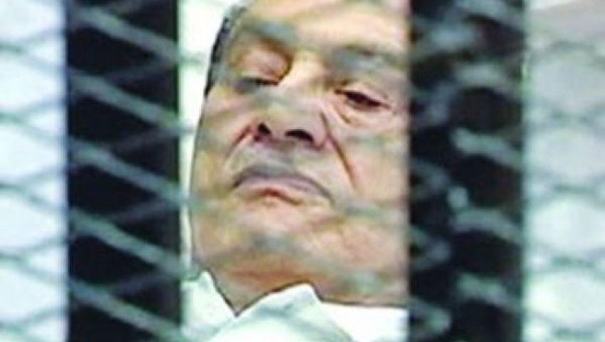 تأجيل رفع اسم مبارك وسوزان من الميادين