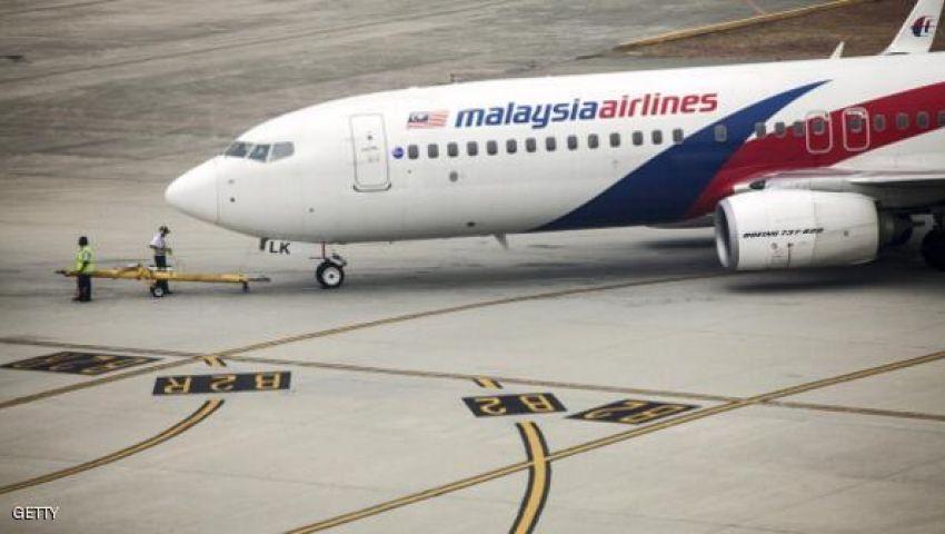 تغيير منطقة البحث عن طائرة ماليزيا لاكتشاف دليل جديد