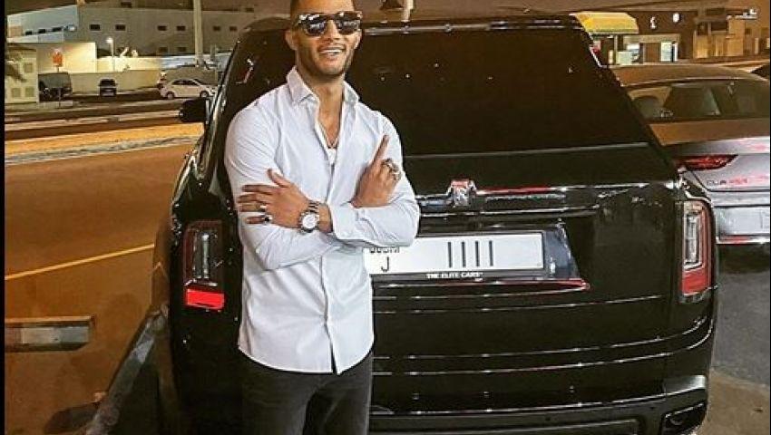 بالصور| آخرها رولز رويس كولينان.. تعرف على أسطول سيارات محمد رمضان