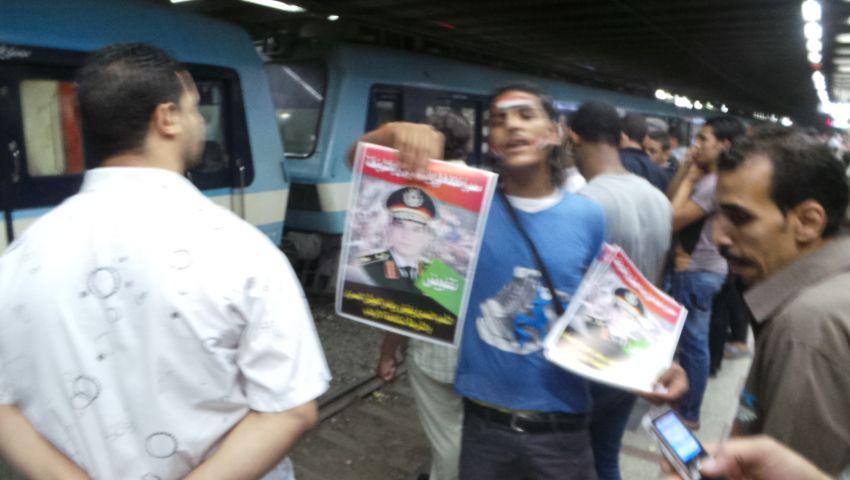 بالصور..انتشار صور السيسي بمحطات مترو الأنفاق