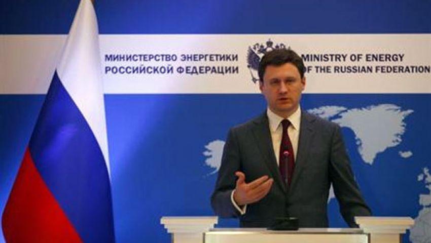 شركات نفطية بروسيا تبحث الاستثمار في مصر