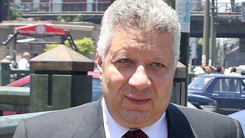 مرتضى منصور يطالب بغلق قناة النهار وسحب تراخيصها