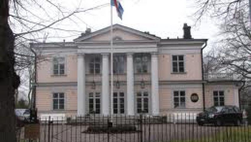 هولندا تعيد افتتاح سفارتها في صنعاء