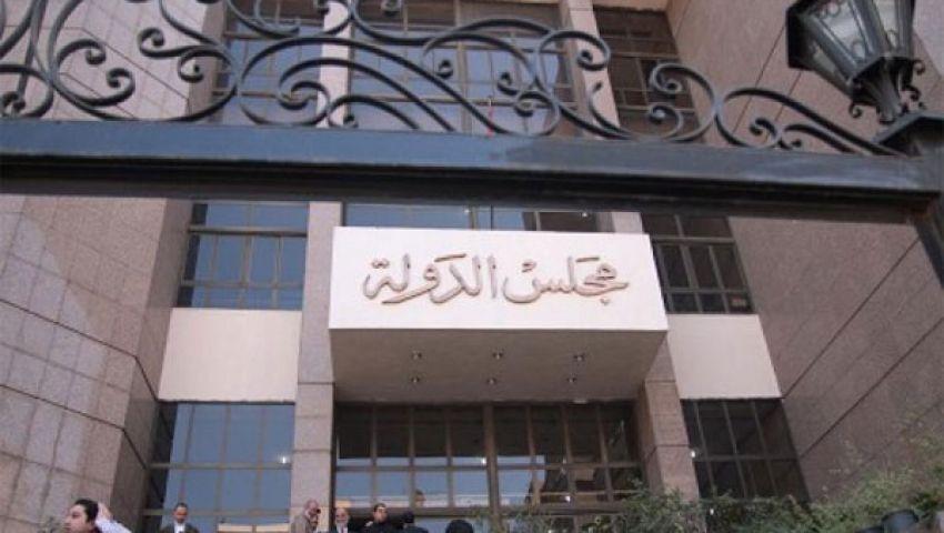 الإداري تستأنف نظر حل الإخوان وإغلاق مقراتها