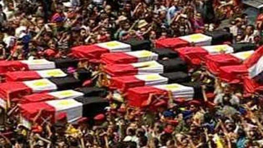 توقيعات لمحاكمة الإخوان على مقتل جنود رفح