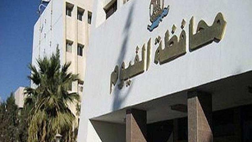 القبض على 75 شخصًا بتهمة اقتحام محافظة الفيوم