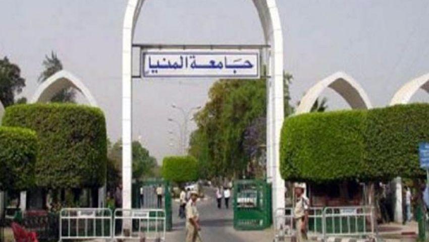 لجنة جديدة لمتابعة الوحدات الخاصة بجامعة المنيا