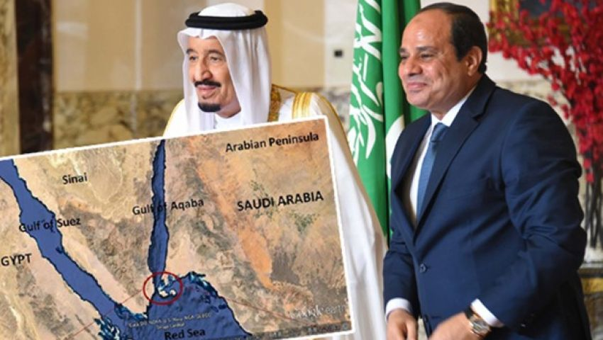 بعد ضم جزيرتي تيران وصنافير للسعودية.. خبراء: انقلاب على الدستور