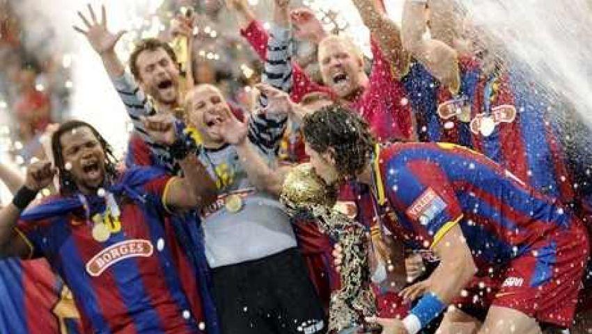 يد برشلونة بطلاً لمونديال القارات