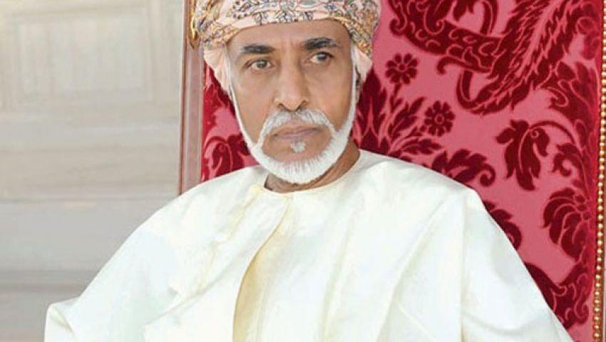 سلطان عُمان يعفو عن المتورطين في قضايا التجمهر