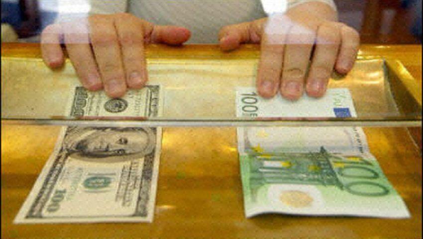 الدولار يرتفع أمام اليورو والاسترليني ويتراجع مقابل الين خلال أسبوع