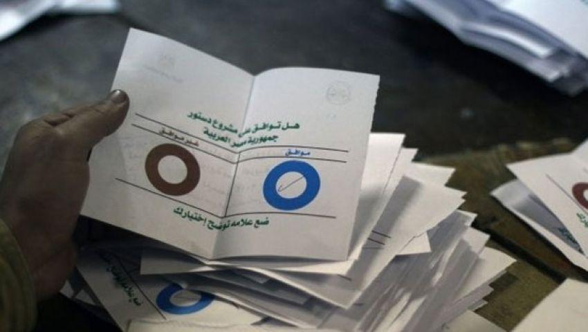 العليا للانتخابات: 98.1% قالوا نعم في الاستفتاء
