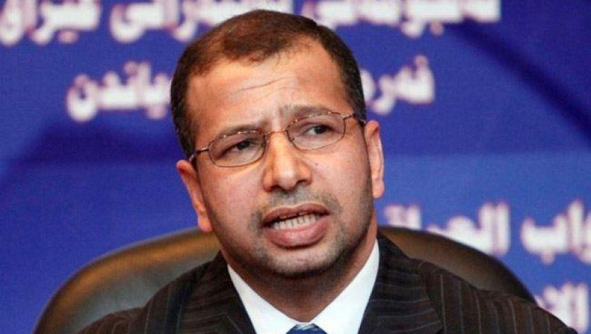 رئيس البرلمان العراقي: أدعم الإسراع في تشكيل الحكومة