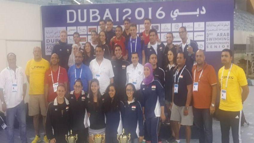 مصر تتوج بلقب البطولة العربية للسباحة