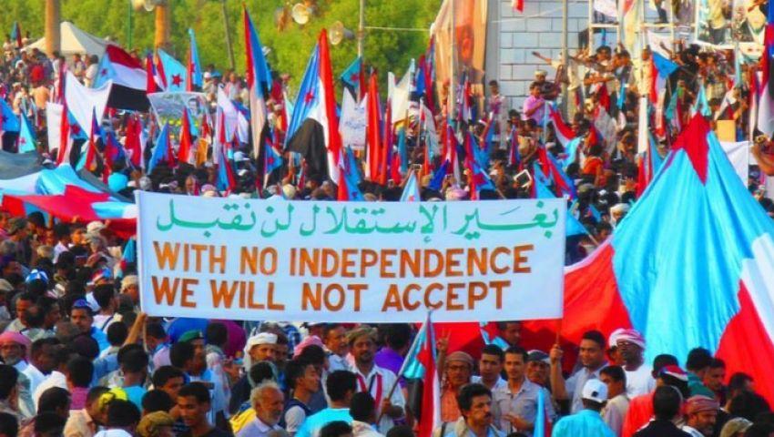 المجلس الجنوبي يحذر من استبعاده عن محادثات السلام.. صراع جديد يهدد اليمن