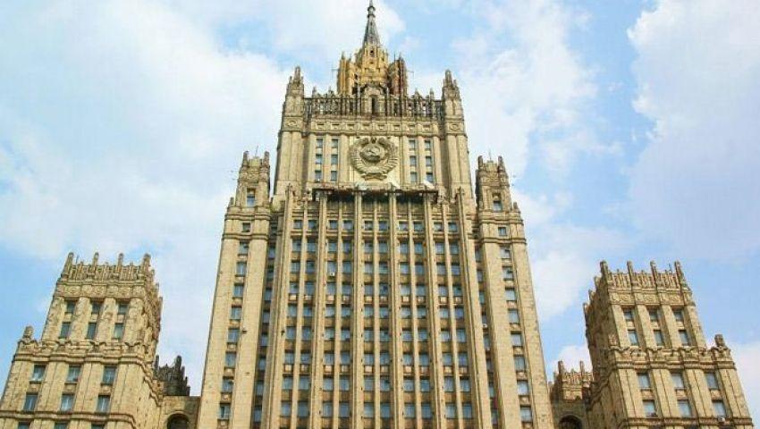 الخارجية الروسية: مد الاتحاد الأوربي للعقوبات خيب الآمال