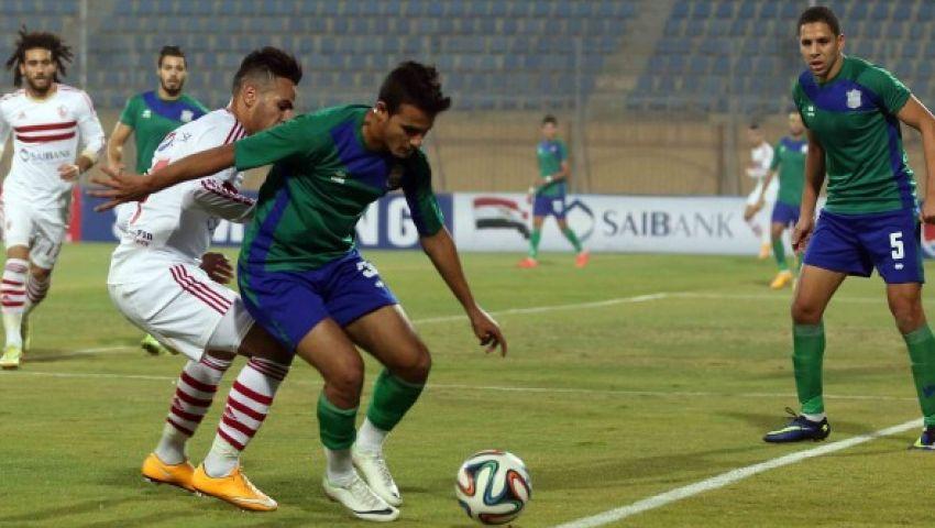 مشاهدة مباراة الزمالك والمقاصة اليوم بث مباشر مصر العربية