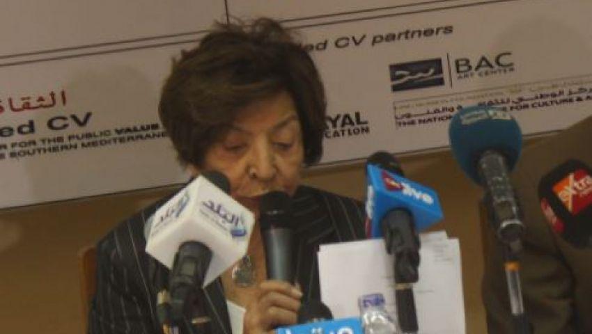 بروتوكول تعاون بين جامعة القاهرة واتحاد نساء مصر
