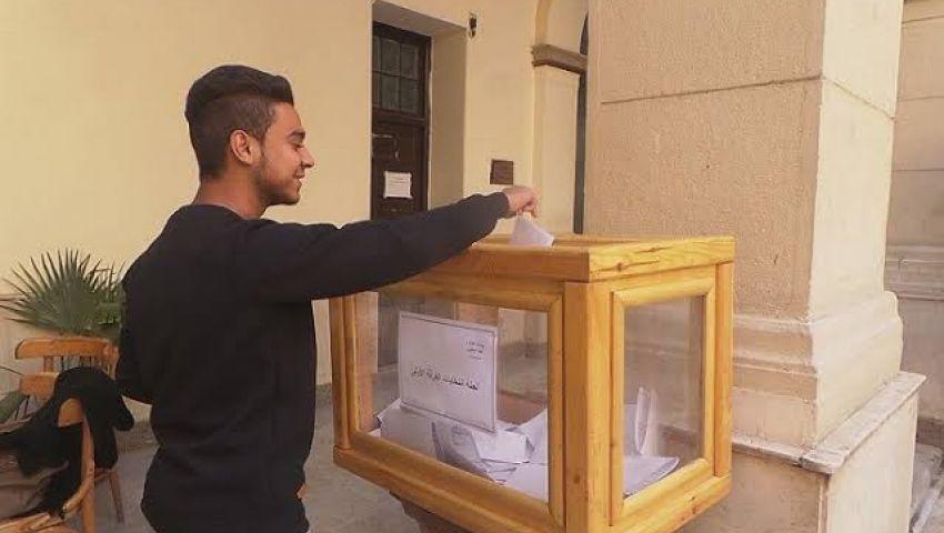 الانتخابات الطلابية تدق أبواب الجامعات المصرية وتغيب عن الأزهر للعام السابع