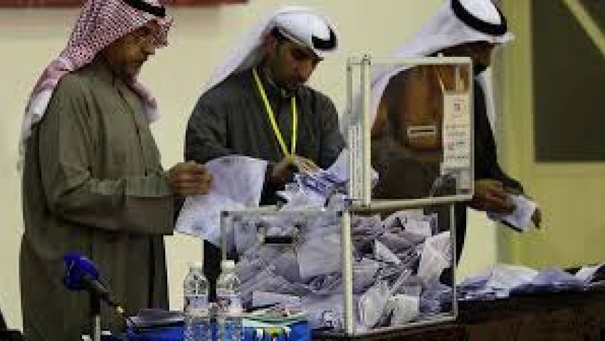 الانتخابات البرلمانية بالكويت تبدأ السبت وسط مقاطعة المعارضة