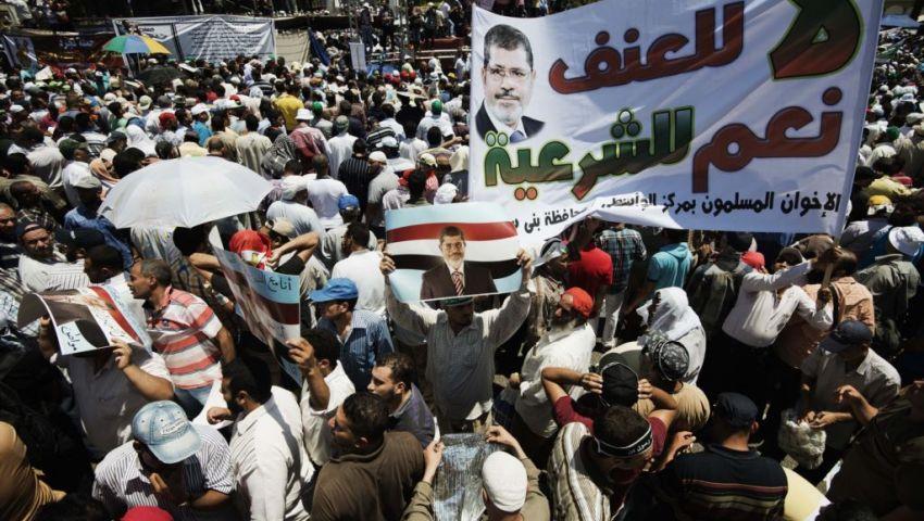 بث مباشر لتظاهرات دعم الشرعية بالمحافظات