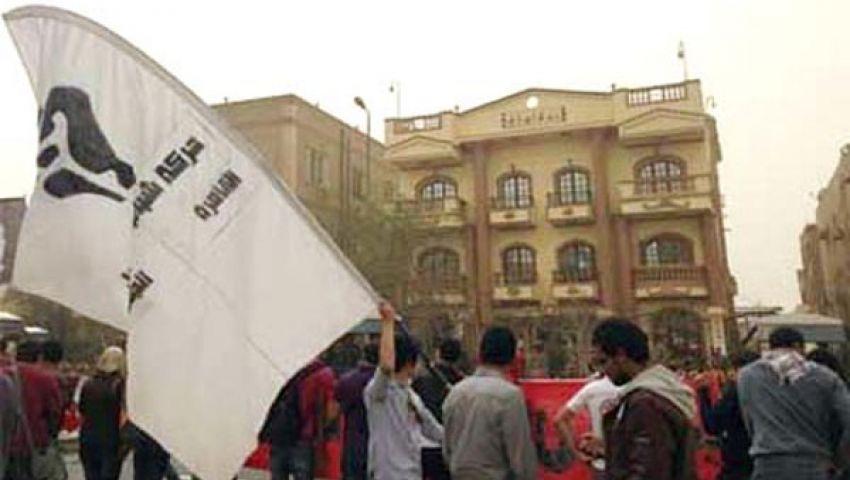 أمهات الشهداء يتظاهرن أمام منزل مرسي للمطالبة بالقصاص