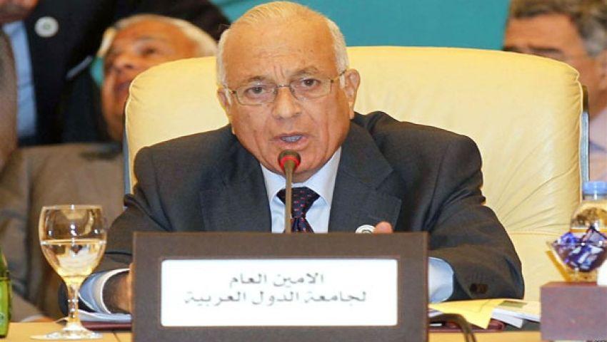 نبيل العربي يهاجم إسرائيل في قمة الكويت