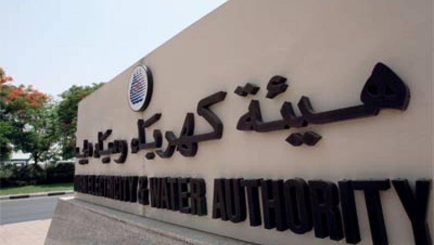 كهرباء دبي تدشن مشروع تمديد شبكات توزيع المياه