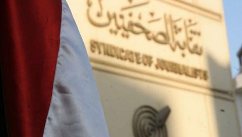 الجبهة الإسلامية: مرسي فاقد الشرعية ونطالب بمحاكمته
