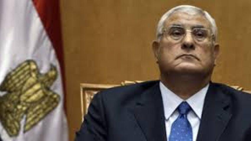 دعوى قضائية تطالب ببطلان قرارات عدلي منصور