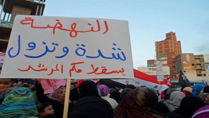مسيرات بالبحيرة مناهضة للإخوان