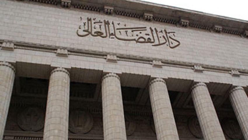 حلقة غنائية لمؤيدي مرسي أمام دار القضاء العالي