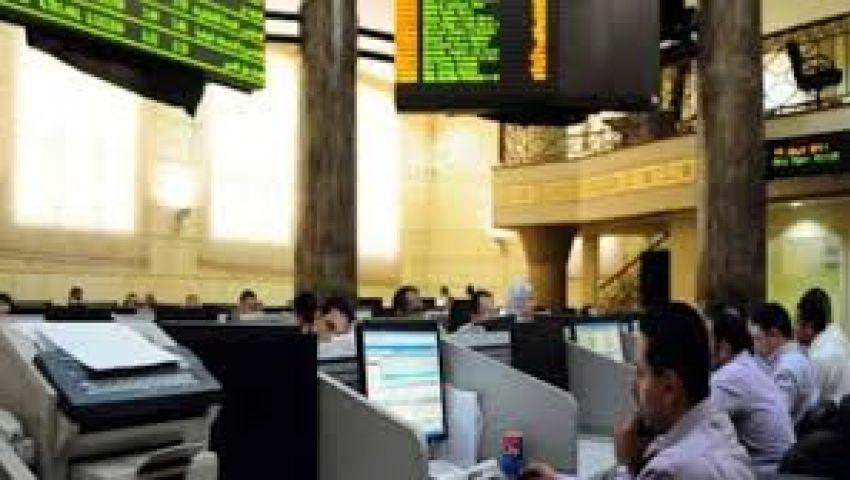 البورصة تمهل 3 شركات 15 يوما  لسداد المستحقات المالية