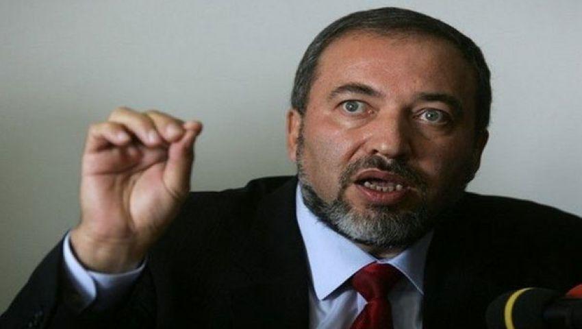 ليبرمان: إسرائيل معنية باستقرار الأوضاع في مصر