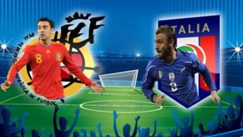 بث مباشر لمباراة إسبانيا وإيطاليا