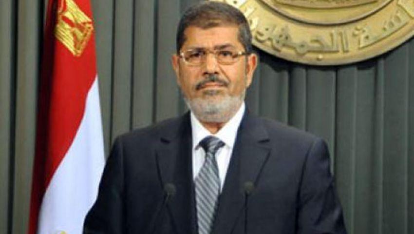 بث مباشر لخطاب الرئيس مرسي