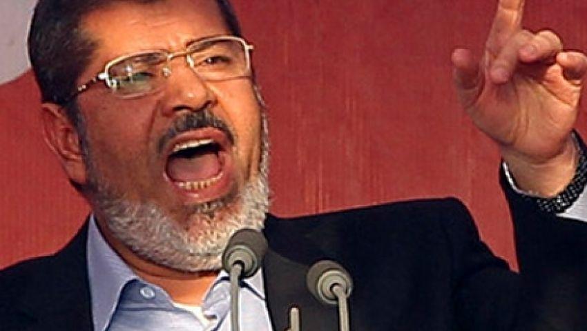 مرسي : ثمن الحفاظ علي الشرعية هو حياتي