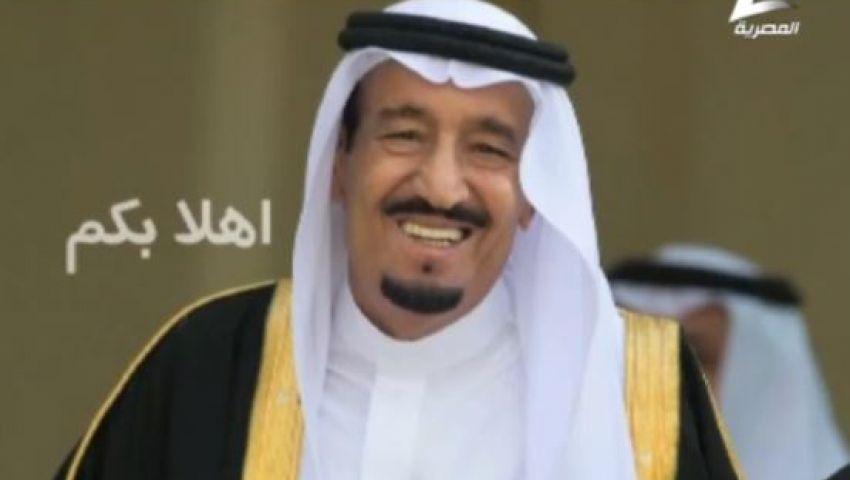 شاهد..التلفزيون المصري ينتج أغنية باللهجة السعودية للترحيب بالملك