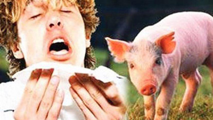 ضحية رابعة يشتبه في إصابتها بأنفلونزا الخنازير بالمنصورة
