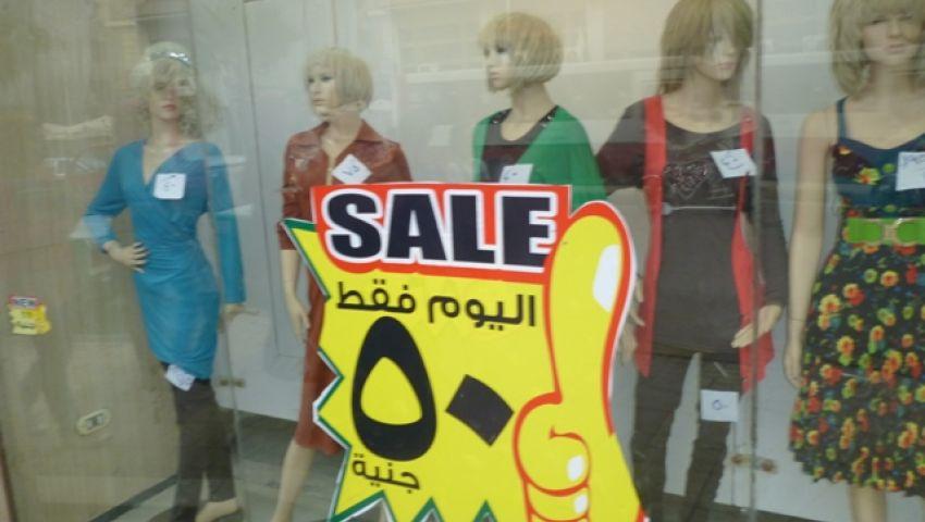 الركود يصيب أسواق الملابس بالبحيرة.. والمواطنون: الأسعار نار
