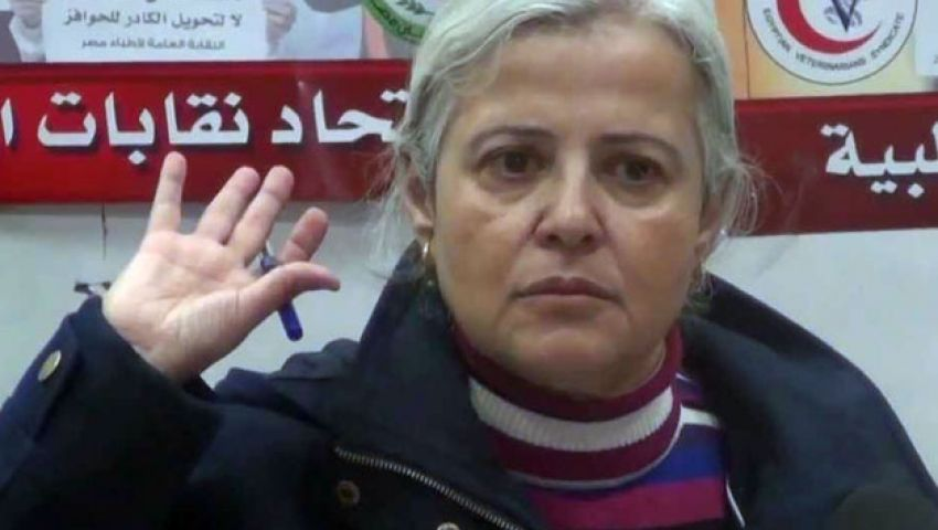 منى مينا: تحويل الرباط لمحكمة تأديبية ووقفها 6 أشهر