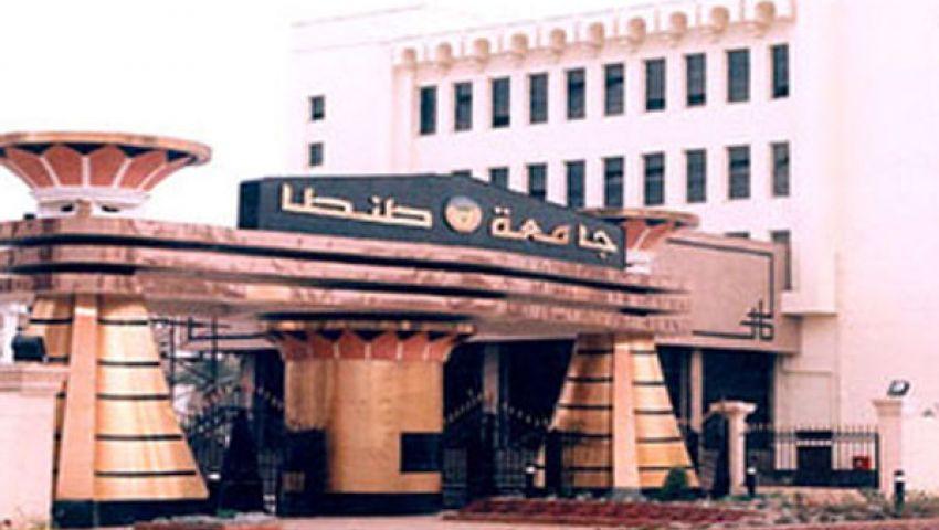 مصر الخير تتحمل رسوم مدينة جامعة طنطا