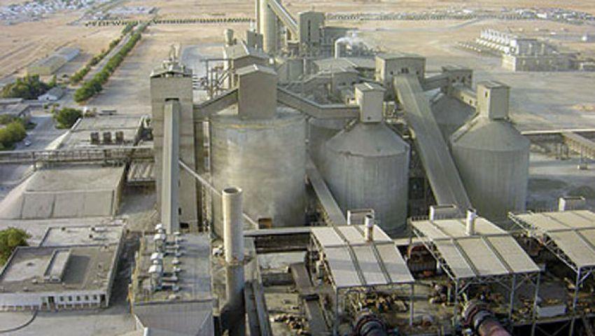 عرض الاستثمار في 21 شركة مصرية بلندن