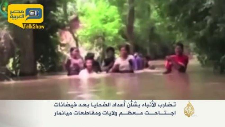 فيديو.. تشريد أكثر من 150 ألف مواطن في ميانمار بسبب الفيضانات