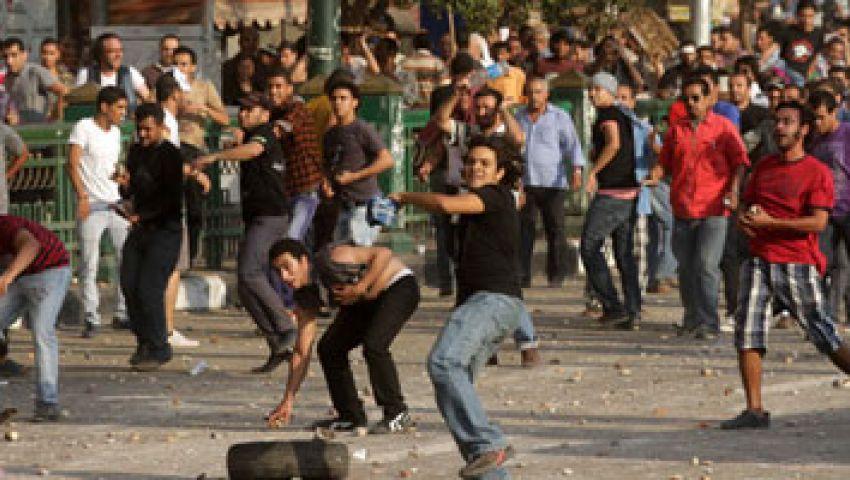 الصحة: 39 إصابة حصيلة اشتباكات اليوم
