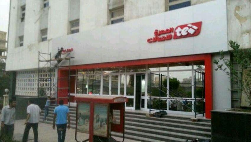 المصرية للاتصالات تخسر قضية تحكيم لصالح موبينيل